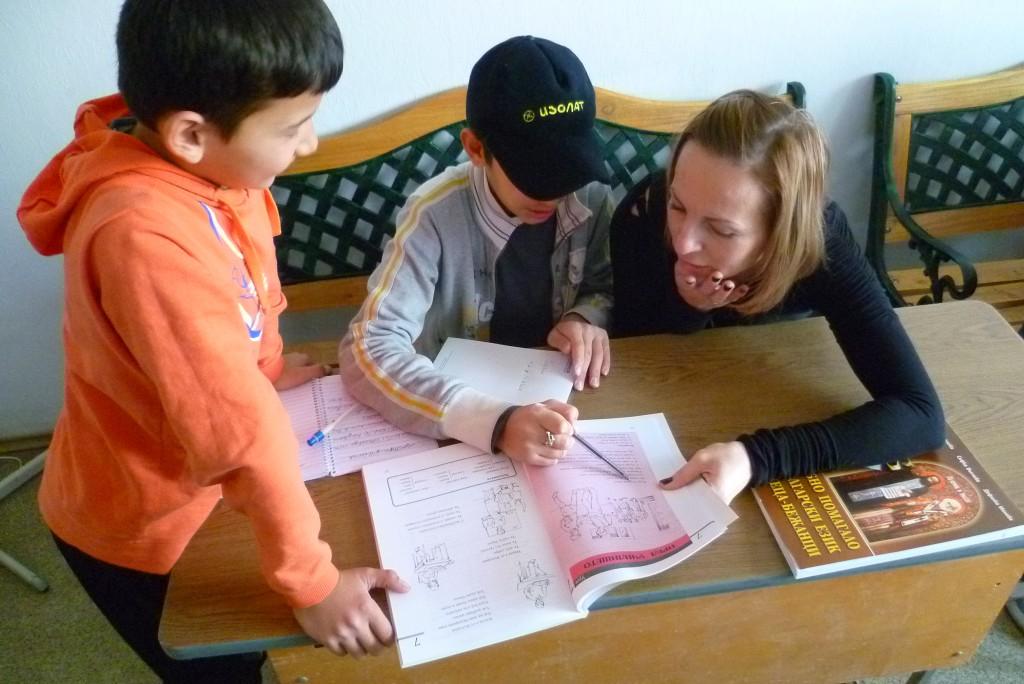 Проект за работа с деца и младежи бежанци към Интеграционния център за бежанци при ДАБ ( Каритас София/Си Ви Ес – България)