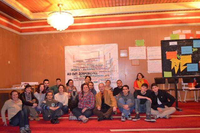 Участниците