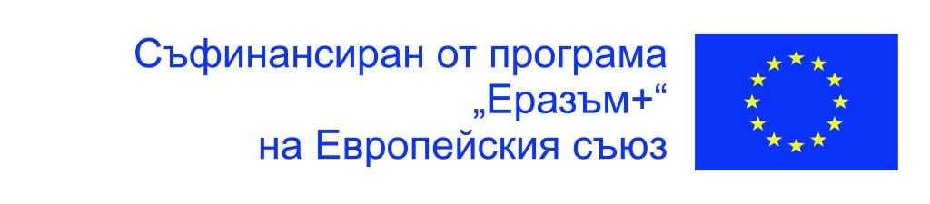 LogosBeneficairesErasmus+LEFT_BG